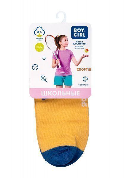 Boy&Girl Носки детские модель UI85 купить, 2017