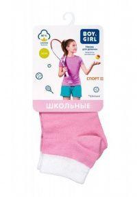 Носки детские Boy&Girl модель UI86 купить, 2017