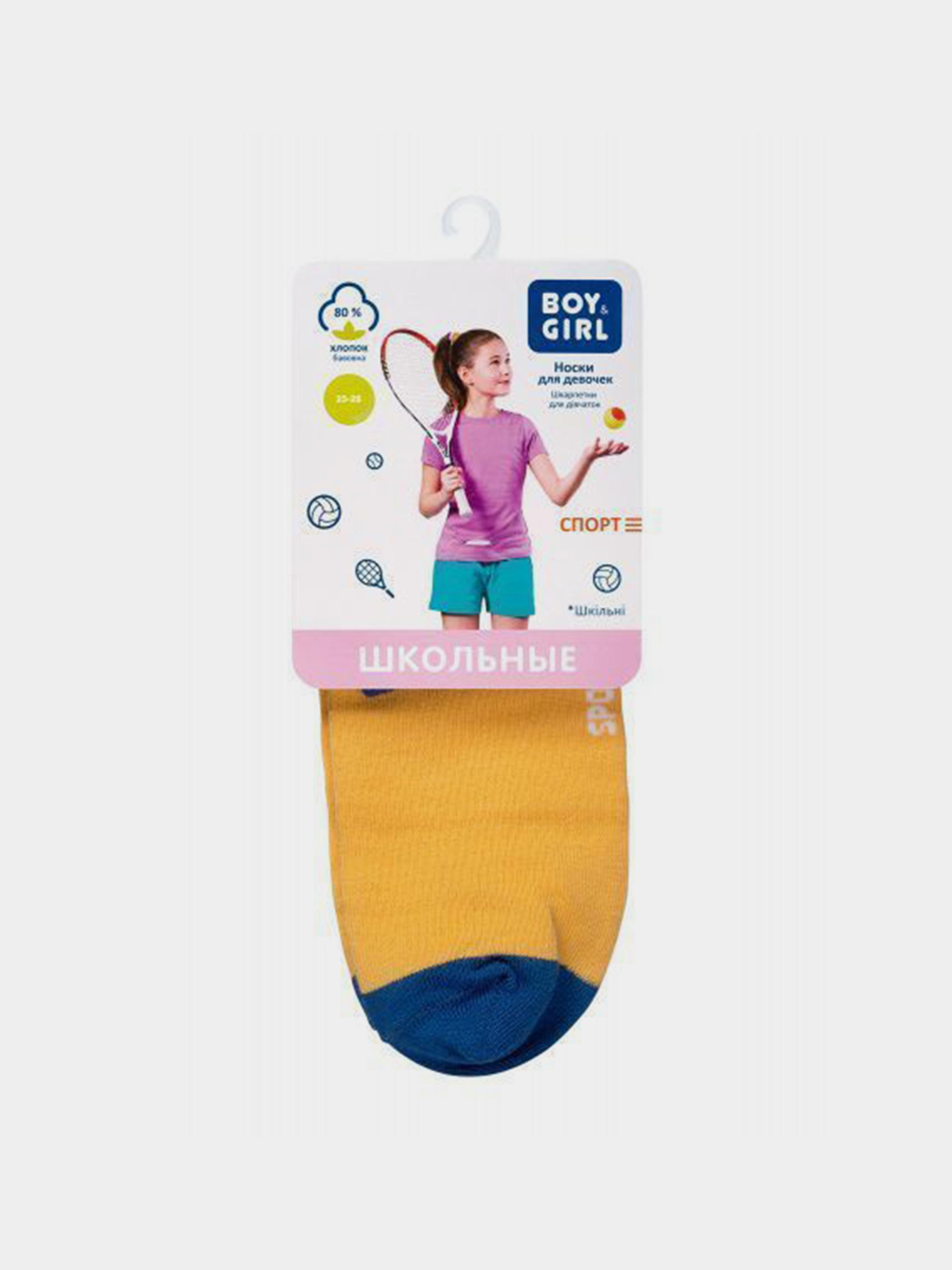 Носки детские Boy&Girl модель UI87 купить, 2017