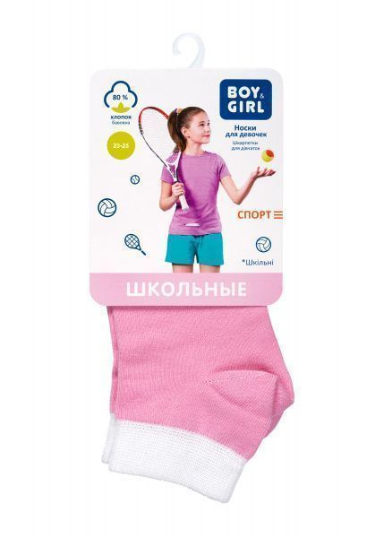 Boy&Girl Носки детские модель UI88 купить, 2017
