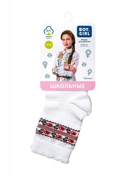Носки детские Boy&Girl модель UI91 купить, 2017