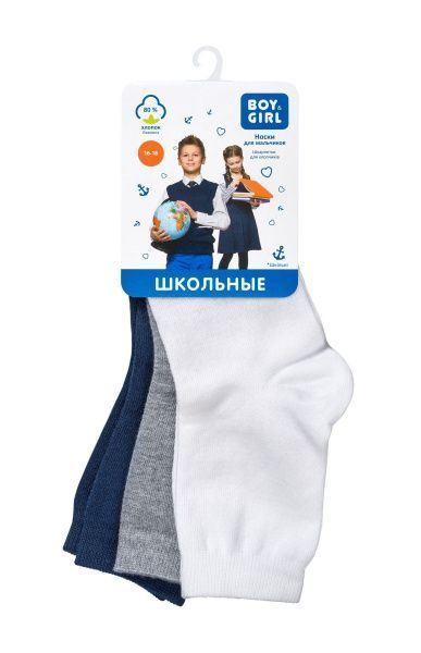Носки детские Boy&Girl модель UI93 купить, 2017
