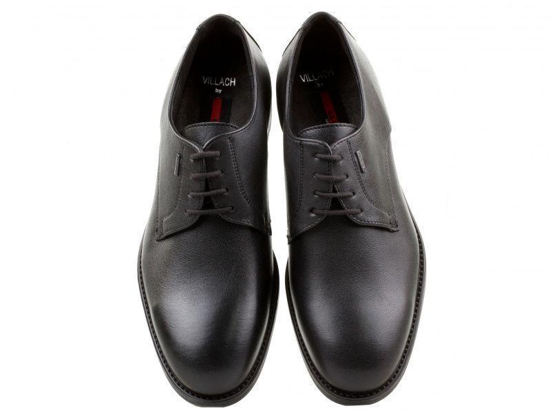 Туфли для мужчин Lloyd Villach UN1427 размерная сетка обуви, 2017
