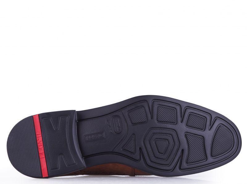 Туфли мужские Lloyd Tampico UN1438 купить обувь, 2017