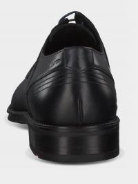 Полуботинки для мужчин Lloyd GALA UN1449 размеры обуви, 2017