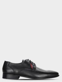 Полуботинки мужские Lloyd UN1471 брендовые, 2017