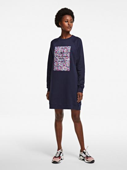 Сукня Karl Lagerfeld - фото