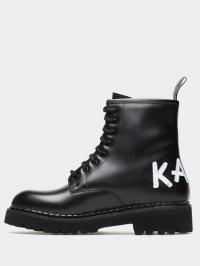Karl Lagerfeld  модні, 2017