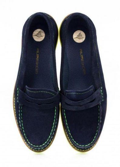 Мокасины женские Filipe Shoes 8735 , 2017
