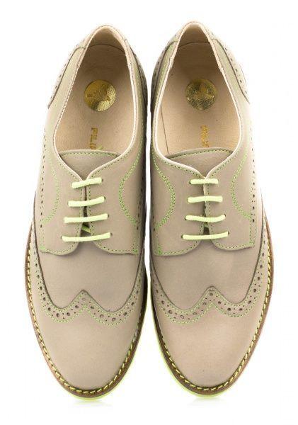 Туфли женские Filipe Shoes 8822 продажа, 2017