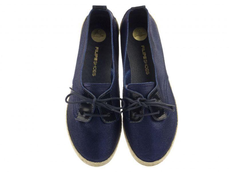 Полуботинки женские Filipe Shoes UZ25 , 2017