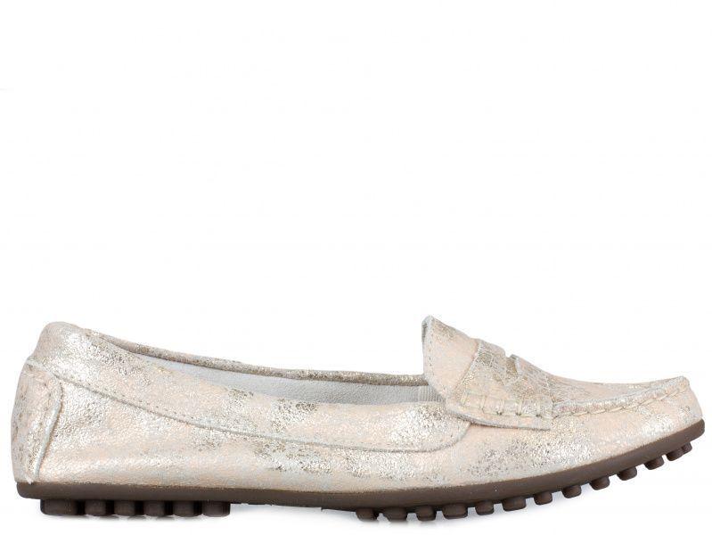 Купить Мокасины женские Filipe Shoes UZ37, Бежевый