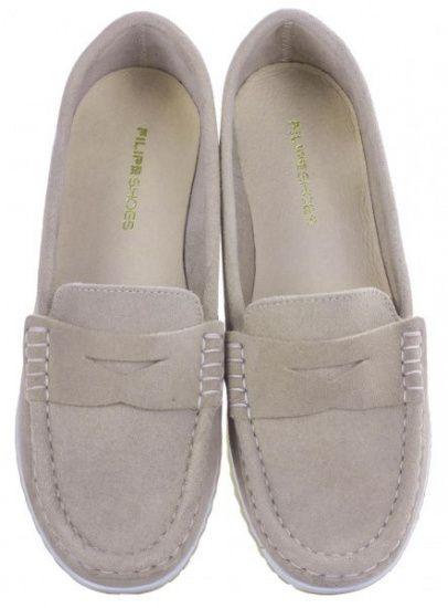 Мокасини  для жінок Filipe Shoes мокасини жін.(36-41) 9597-3929 безкоштовна доставка, 2017