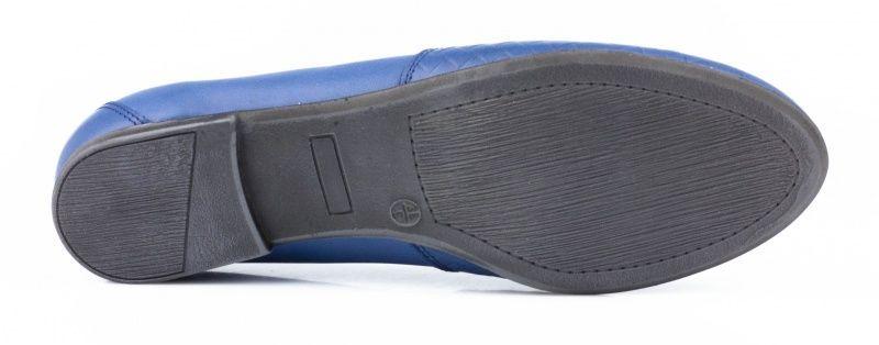 Туфли женские Filipe Shoes 8729 купить в Интертоп, 2017