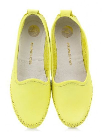 Туфли женские Filipe Shoes 8845 продажа, 2017