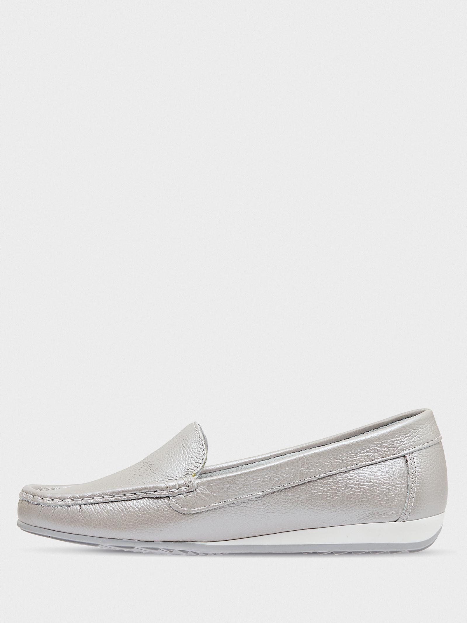 Мокасини  жіночі Filipe Shoes 11231 продаж, 2017