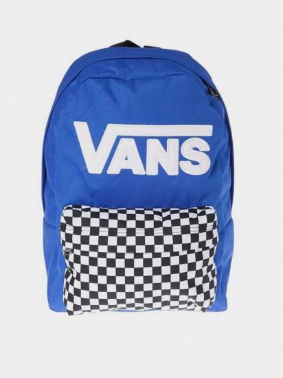 Рюкзаки Vans Boys New Skool модель VN0002TL5XT1 — фото - INTERTOP
