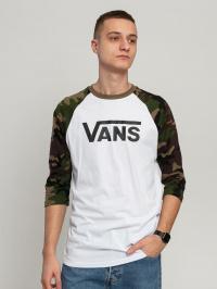 Кофты и свитера мужские Vans модель VN0002QQATA , 2017