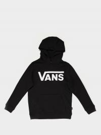 Vans  характеристики, 2017