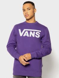 Кофты и свитера мужские Vans модель VN0A456AYMM , 2017
