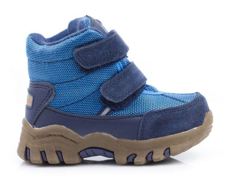 Ботинки для детей LASSIE черевики дит. хлоп. Lassietec VJ4 цена, 2017