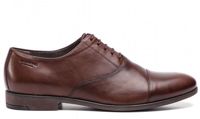 Купить Туфли мужские VAGABOND LINHOPE VM1994, Коричневый