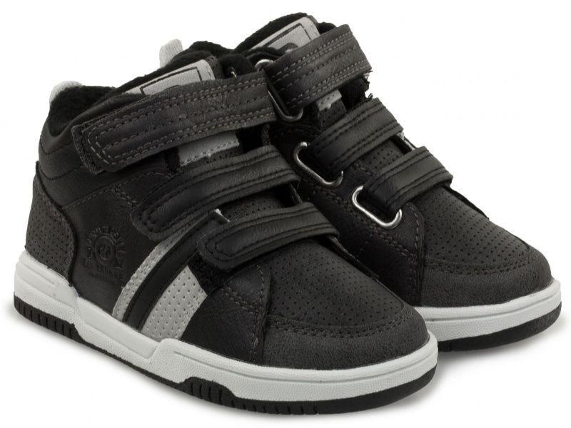 Ботинки для детей Run VQ47 купить онлайн, 2017