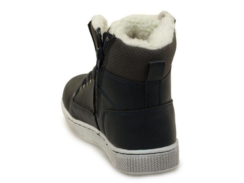 Ботинки для детей Run VQ50 цена обуви, 2017