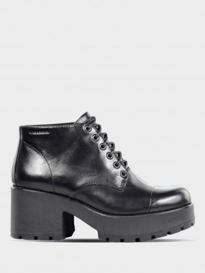 Ботинки женские VAGABOND DIOON 4247-301-20 размеры обуви, 2017