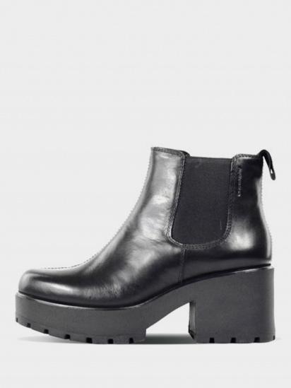 Ботинки женские VAGABOND DIOON 4247-201-20 купить обувь, 2017
