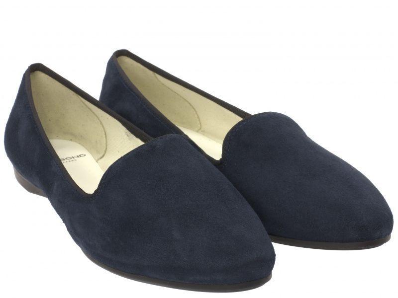 Балетки женские VAGABOND SAVANNAH VW5140 купить обувь, 2017