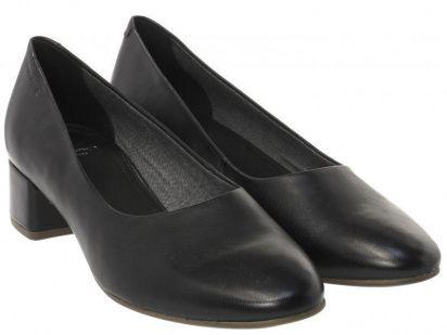 Туфли женские VAGABOND JAMILLA 4330-001-20 купить обувь, 2017