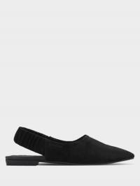Босоножки женские VAGABOND KATLIN VW5315 купить обувь, 2017