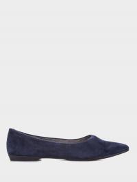 Балетки  для жінок VAGABOND AYA 4721-040-64 купити взуття, 2017