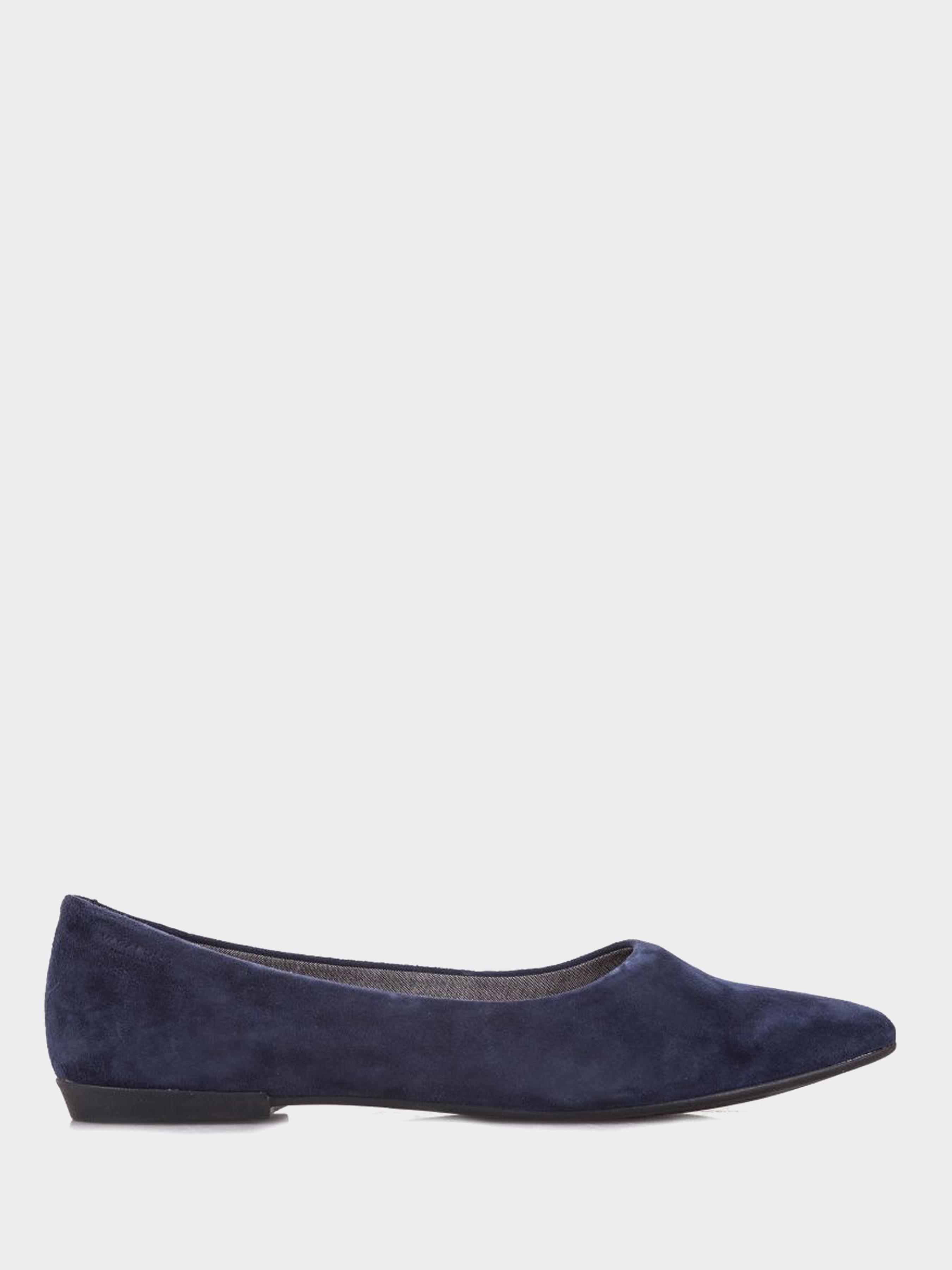 Балетки для женщин VAGABOND AYA VW5430 модная обувь, 2017