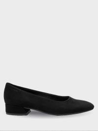 Туфли для женщин VAGABOND JOYCE VW5645 модная обувь, 2017