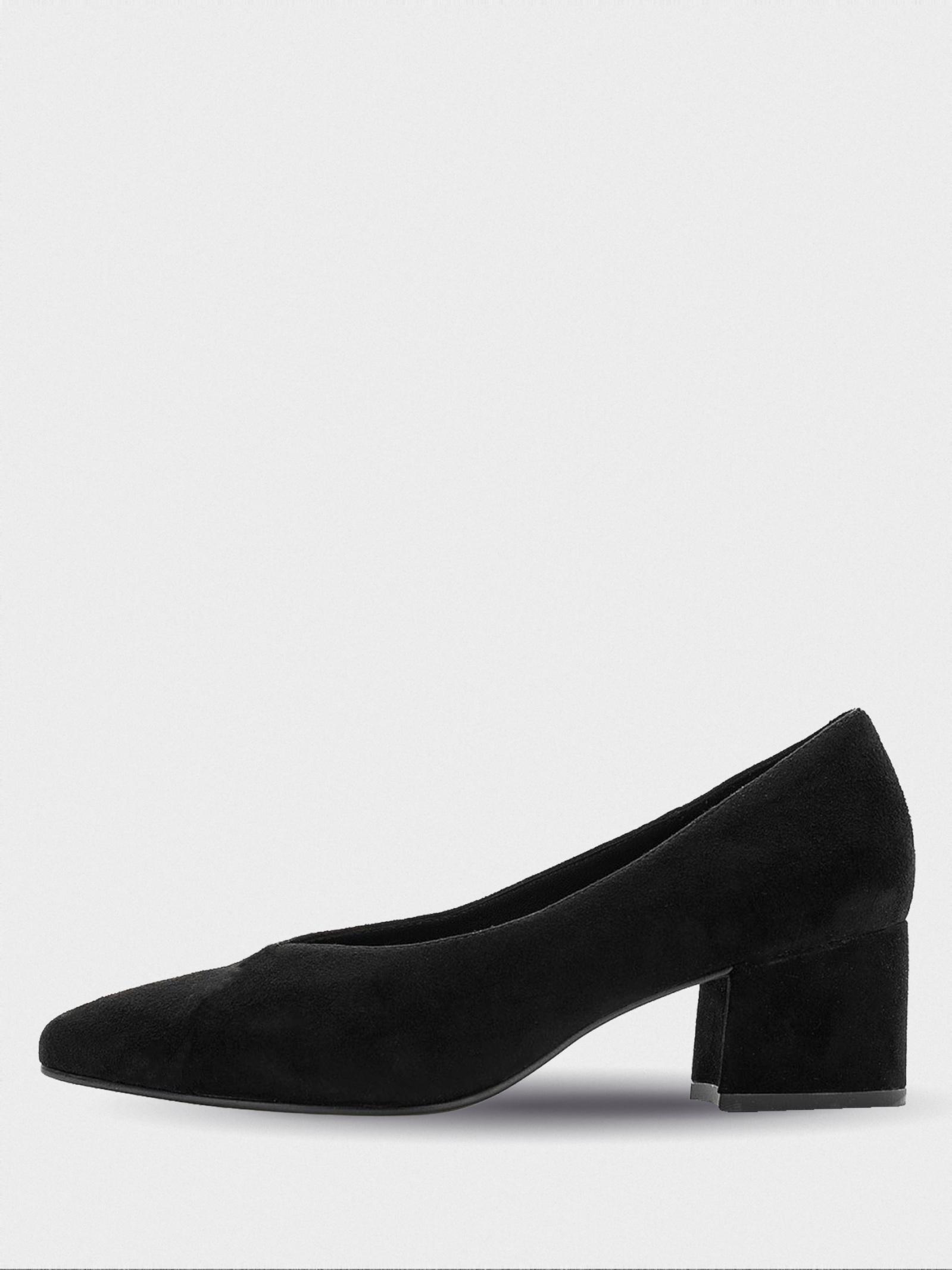Туфли женские VAGABOND MYA VW5649 купить в Интертоп, 2017