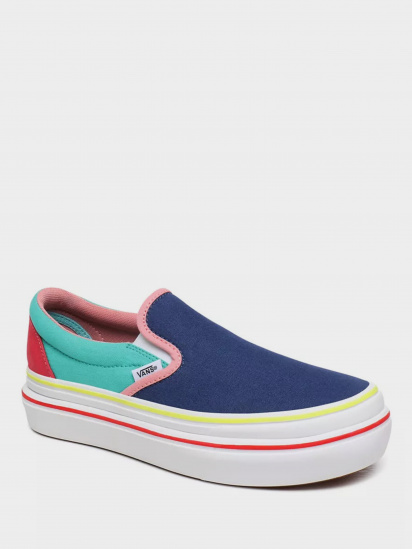 Кеди Vans Super ComfyCush Slip-On - фото