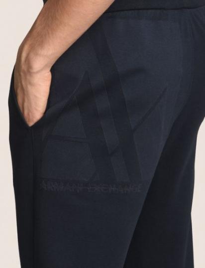 Штаны спортивные мужские Armani Exchange модель 3ZZP90-ZJH7Z-1200 , 2017