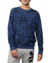 Кофты и свитера мужские Armani Exchange модель 3ZZMAD-ZJJ8Z-0564 отзывы, 2017