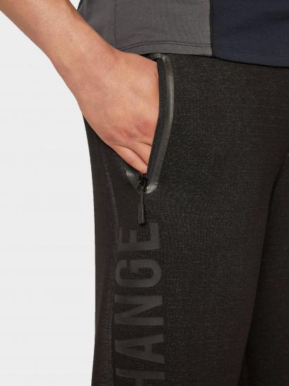 Спортивні штани Armani Exchange модель 6ZZP92-ZJT8Z-1200 — фото 4 - INTERTOP