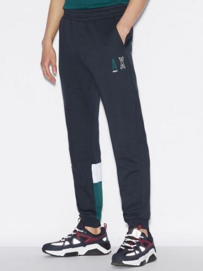 Спортивні штани Armani Exchange модель 6GZPAE-ZJ1IZ-6594 — фото - INTERTOP