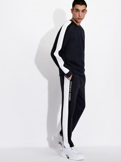 Спортивні штани Armani Exchange модель 3KZPFF-ZJ5GZ-5543 — фото 4 - INTERTOP
