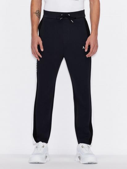 Спортивні штани Armani Exchange модель 3KZPFF-ZJ5GZ-5543 — фото - INTERTOP