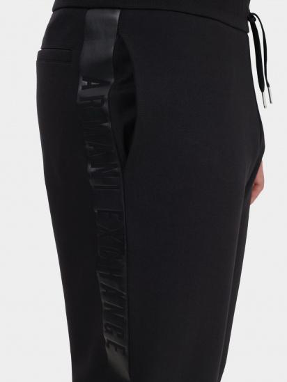 Спортивні штани Armani Exchange модель 6HZPFK-ZJQ2Z-1200 — фото 6 - INTERTOP