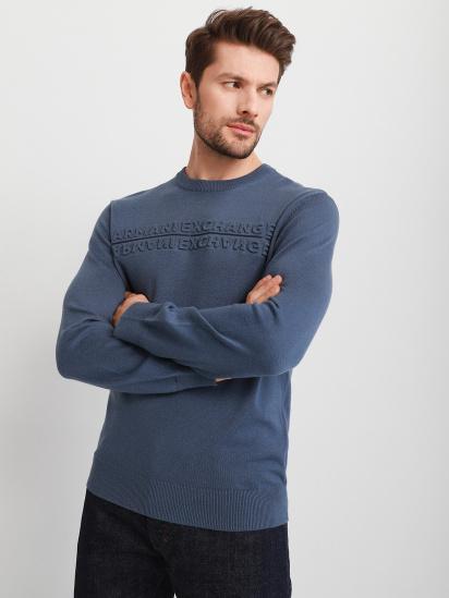 Пуловер Armani Exchange модель 6KZM1F-ZMN4Z-15AM — фото - INTERTOP