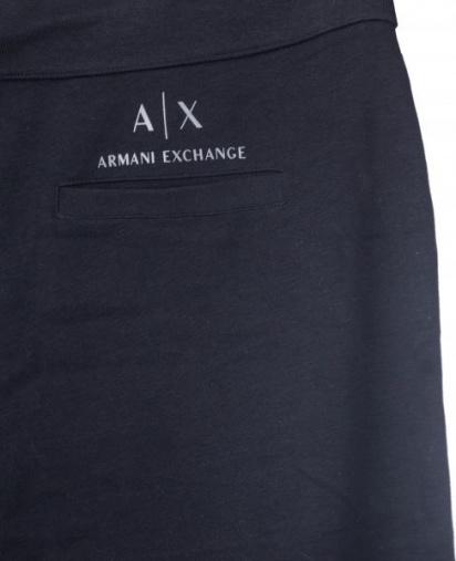 Брюки Armani Exchange - фото