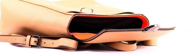 Armani Exchange Рюкзак  модель WP29 отзывы, 2017