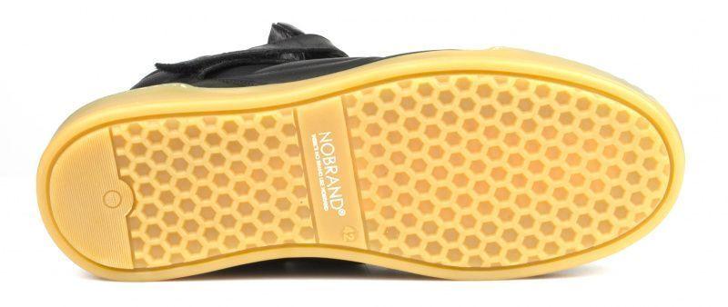 Ботинки для мужчин NOBRAND Bravo WV41 цена обуви, 2017