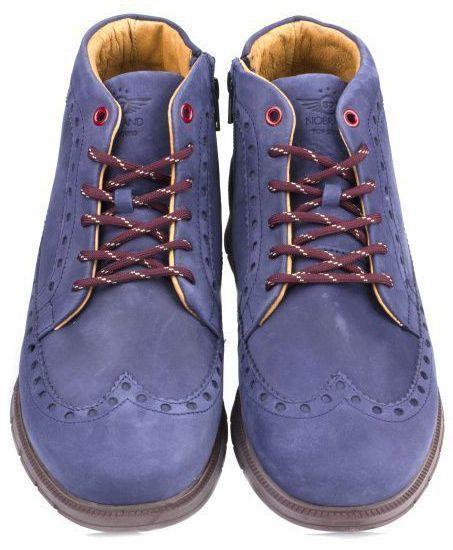 Ботинки для мужчин NOBRAND Iceman WV50 купить обувь, 2017